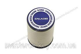 Galaces 0.50 мм бежева (S008) нитка кругла плетені з 8 ниток вощений по шкірі