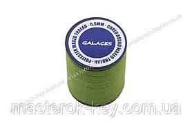 Galaces 0.50 мм зелена (S033) нитка кругла плетені з 8 ниток вощений по шкірі