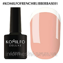 База Komilfo French Rubber Base 001 Dusty Rose, 8 мл