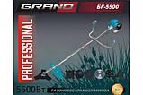 Коса бензиновая Grand БГ-5500- (5+2), фото 2