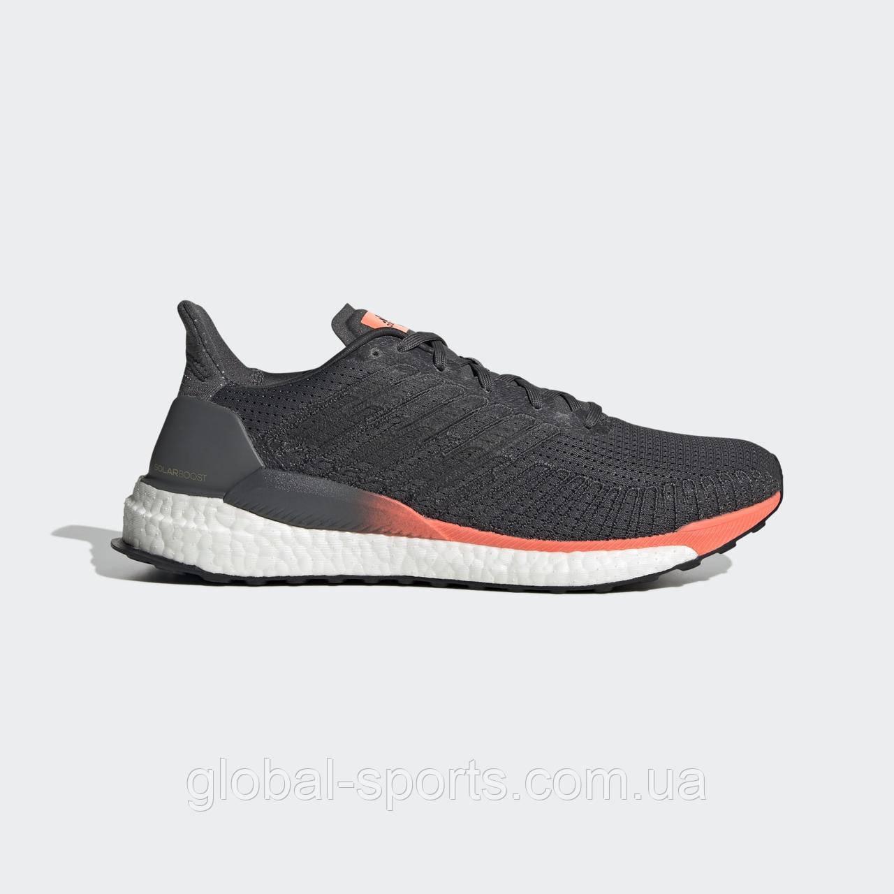 Чоловічі кросівки Adidas SolarBoost 19 (Артикул:EH3503)