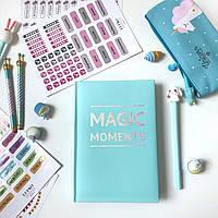 Ежедневник и планер Magic Moments