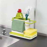 Органайзер на раковину | Кухонный органайзер 3 в 1 DAILY USE, для щеток, губок, мыла и полотенец, фото 1