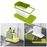 Органайзер на раковину | Кухонный органайзер  3 в 1 DAILY USE, для щеток, губок, мыла и полотенец