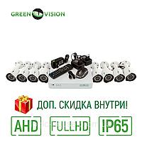 Готовый комплект камер видеонаблюдения GreenVision GV-K-S14/08 1080P