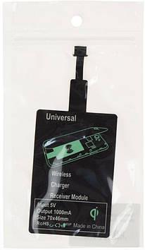 Приймач для безпровідної зарядки MicroUSB Breidon