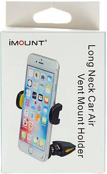 Автомобільний тримач для телефону Imount JHD-128