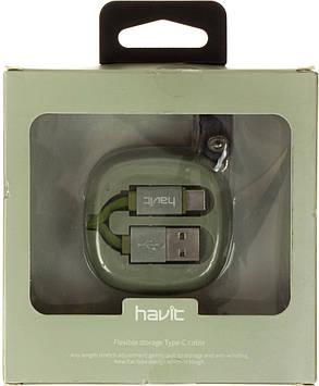 Кабель з'єднання єднання Flexible storage,Type C Havit HV-H641 green №4377(100)