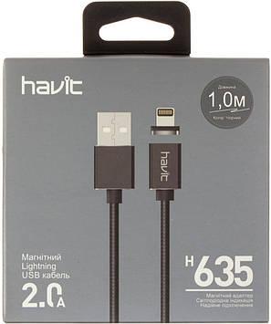 Кабель з'єднання (USB 2,0+lighting) Havit HV-H635 magnetic cable black