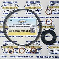 Ремкомплект фильтра тонкой очистки масла (ФТОМ) двигателя ЯМЗ-236 / ЯМЗ-238