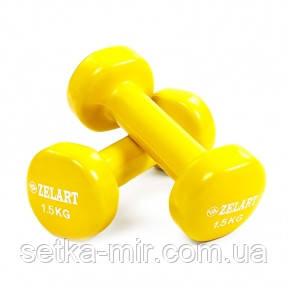 Гантели для фитнеса с виниловым покрытием Zelart Beauty TA-5225-1_5 (2шт x 1,5кг), цвета в ассортименте