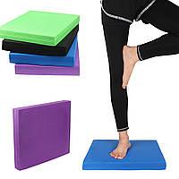 Баланс блок для йоги и гимнастики