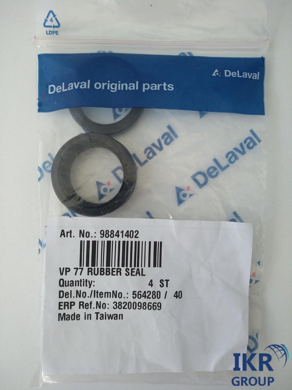 Сальник вакумного насоса VP-77 Delaval