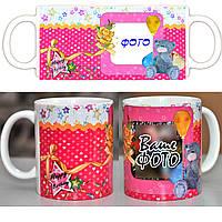 """Чашка детская """"Мишка розовая рамка"""" плюс фото"""