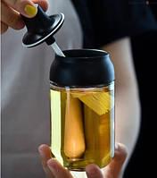 Емкость для хранения растительного масла с кисточкой (Банка для растительного масла)