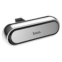 Ароматизатор для авто HOCO Charm push-type air outlet PH17, пахучка, освежитель воздуха в машину