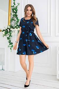"""Приталенное мини-платье """"LOIRА"""" с поясом и коротким рукавом"""