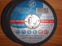 Круг зачистной 125х6,0х22 (Иршава)