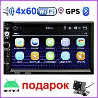 Автомагнитола 2 DIN 8803 Android Wi Fi, Bluetooth, Gps Навигация,автомагнитола андроид,автомагнитола,магнитола