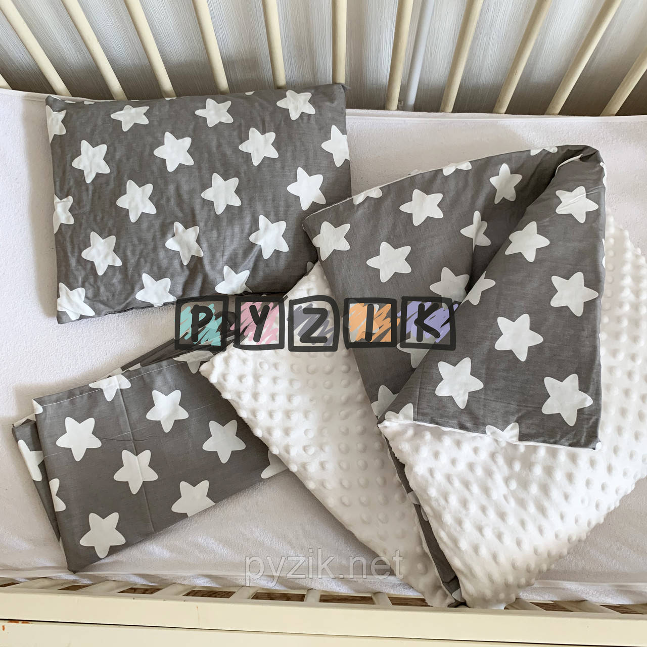 Комплект для коляски (подушка, покривало, простирадло), Молочний/Зірки