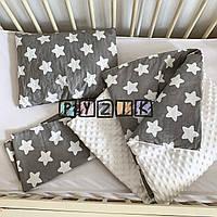 Комплект для коляски (подушка, плед, простынь), Молочный/Звезды