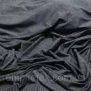 Кулир стрейч Пенье Турция Темно-серый
