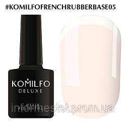 База Komilfo French Rubber Base 005 Marshmellow, 8 мл