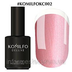 Komilfo KC Glitter Rubber French Base №KC002 (світло-рожевий з срібним мікроблиском), 15 мл