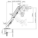 Кронштейн для монитора Brateck LDT25-C012, фото 8