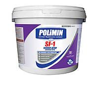 Краска фасадная силиконовая латексная POLIMIN SF-1 СИЛИКОН-ДЕКОР 2 кг База C