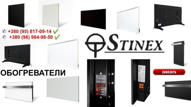 stinex_ceramic_trishkovcompany