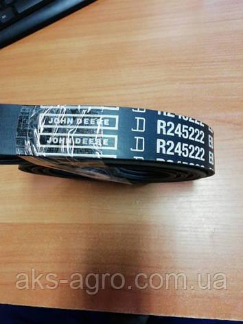 R245222 ОРИГІНАЛ JD L153282, L114292, R202628, 8PK-2509, фото 2
