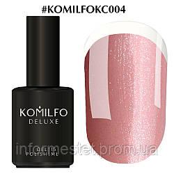 Komilfo KC Glitter Rubber French Base №KC004 (бежево-рожевий з срібним мікроблиском), 15 мл