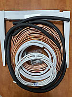 Монтажный комплект для установки кондиционера 7-ки, 9-ки, 12-ки.