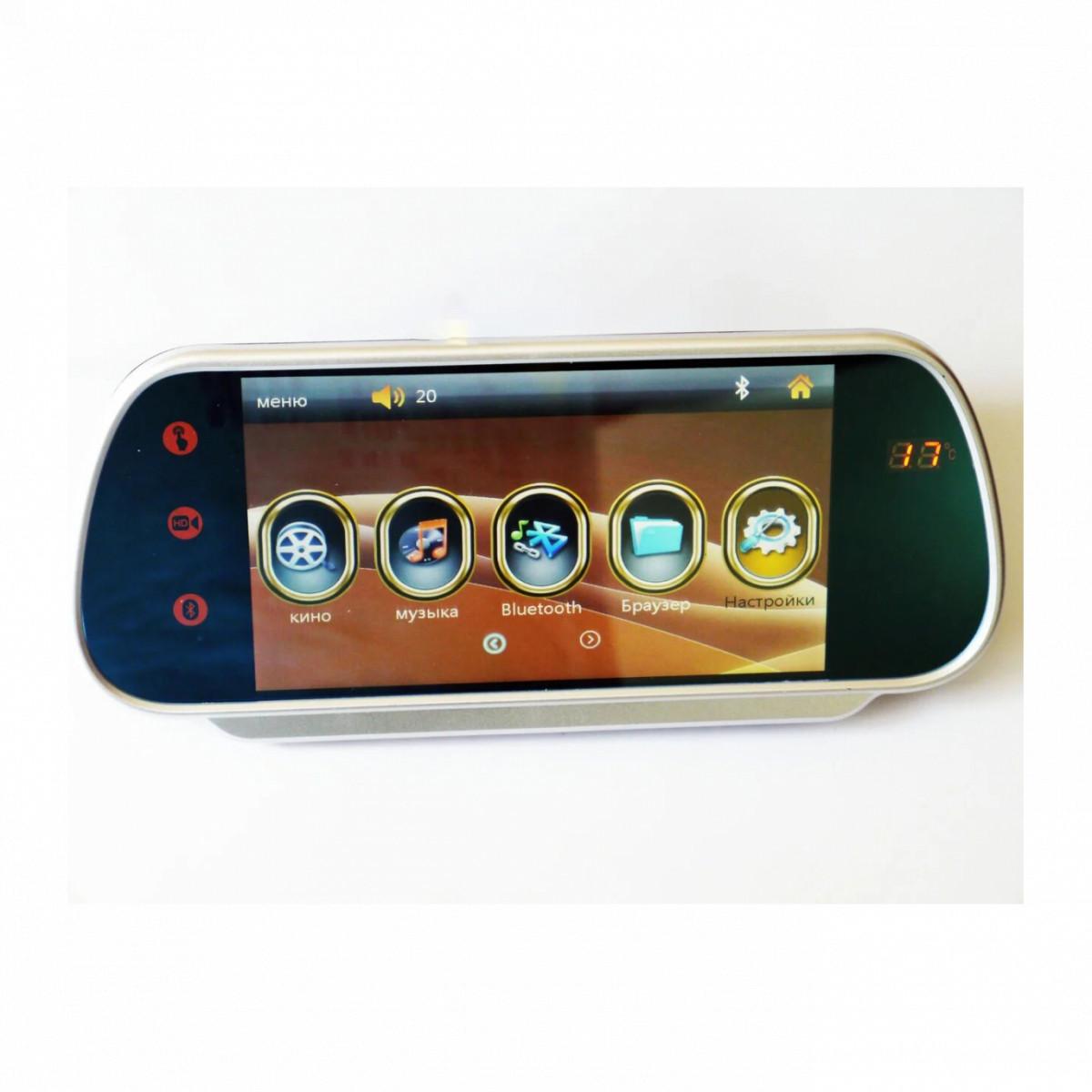 Монитор-зеркало для камеры заднего вида 7 дюймов