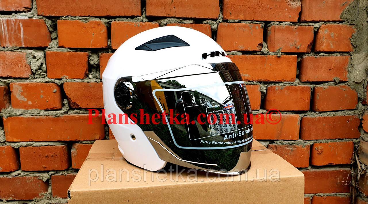 Шлем HNJ 01 белый глянец ( тонированое стекло) открытый