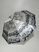 Парасолька напівавтомат Calm Rain з зображеннями міст сатин Чорно-білий (483-3)
