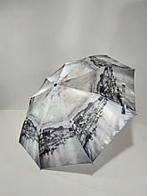 Парасолька напівавтомат Calm Rain з зображеннями міст сатин Чорно-білий (483-10)