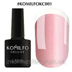 Komilfo KC Glitter Rubber French Base №KC001 (світло-рожевий з золотим мікроблиском), 8 мл