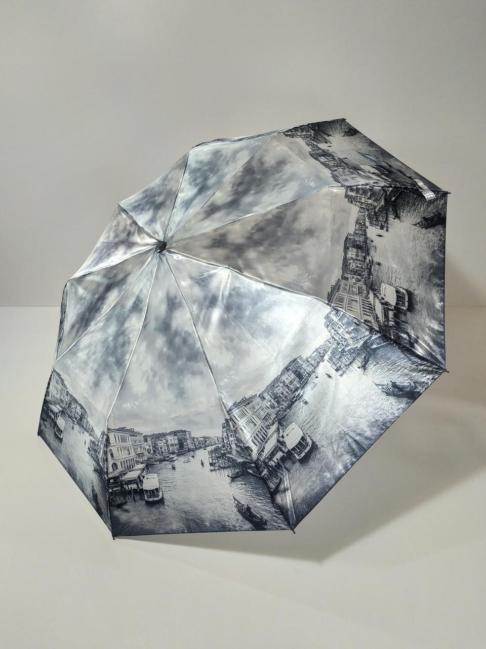 Зонт полуавтомат Calm Rain с изображениями городов сатин Черно-белый (483-6)