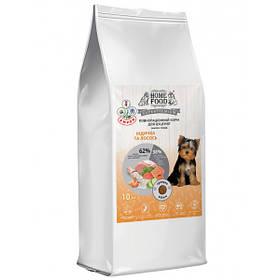 Сухой корм Home food (Хоум фуд) для щенков мелких пород с индейкой и лососем, 10 кг