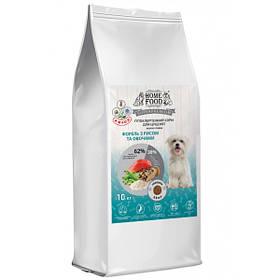 Сухой корм Home food (Хоум фуд) гипоаллергенный для щенков форель с рисом и овощами, 10 кг