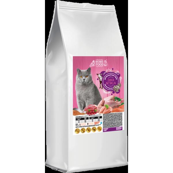 Home Food (Хоум Фуд) корм для взрослых котов Британской породы индейка и телятина (2 мяса), 10 кг