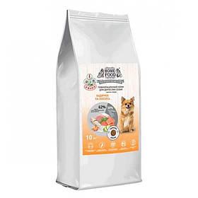 Сухой корм Home food (Хоум фуд) для собак мелких пород с индейкой и лососем, 1,6 кг