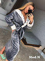 Женский очень теплый халат с капюшоном и поясом, фото 3