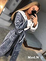 Женский очень теплый халат с капюшоном и поясом, фото 2