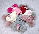 М 94046 Шапка вязаная  зимняя для девочки с ушками (малявка) 1-5 лет, разные цвета, фото 7