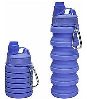 Бутылка силиконовая складная спортивная для воды и напитков 500 мл фиолетовая