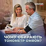 Чому більшість людей вибирають тонометри OMRON?