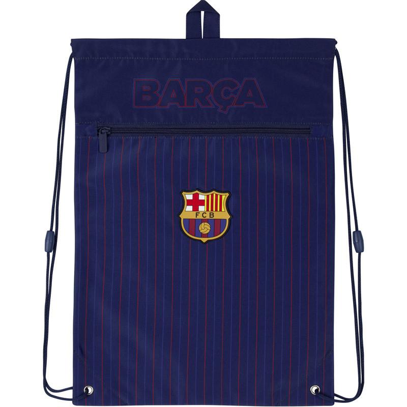 Сумка для обуви Kite с карманом 601M Барселона Barcelona BC  |44935